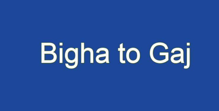 Bigha to Gaj Calculator - Simple Converter